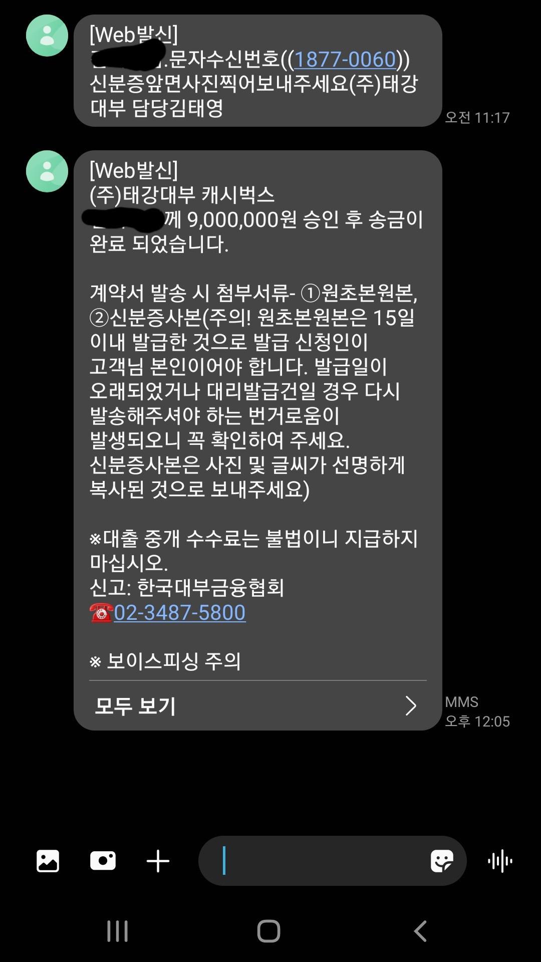 85dc8202b87da4d9e692da684700da95.jpg